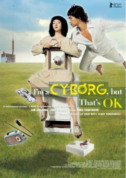 20071110135246Im_a_Cyborg_but_thats_OK