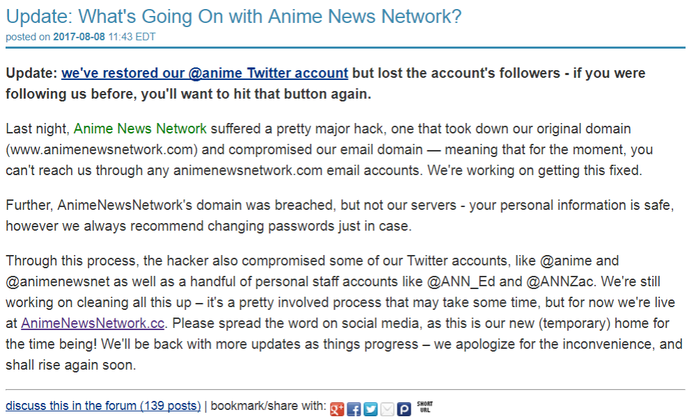 Anime News Network Hacked NERDIER TIDES